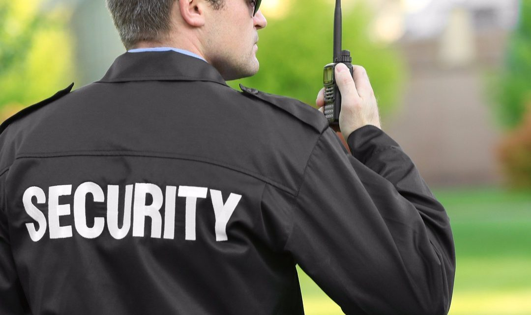 Аутсорс службы безопасности