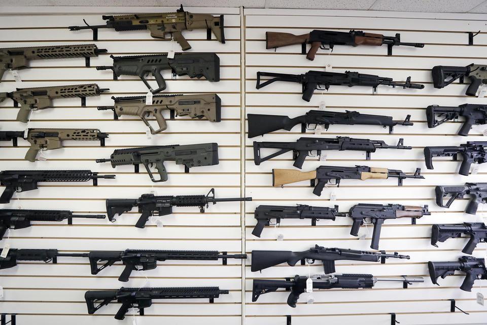 все зарегистрированное оружие